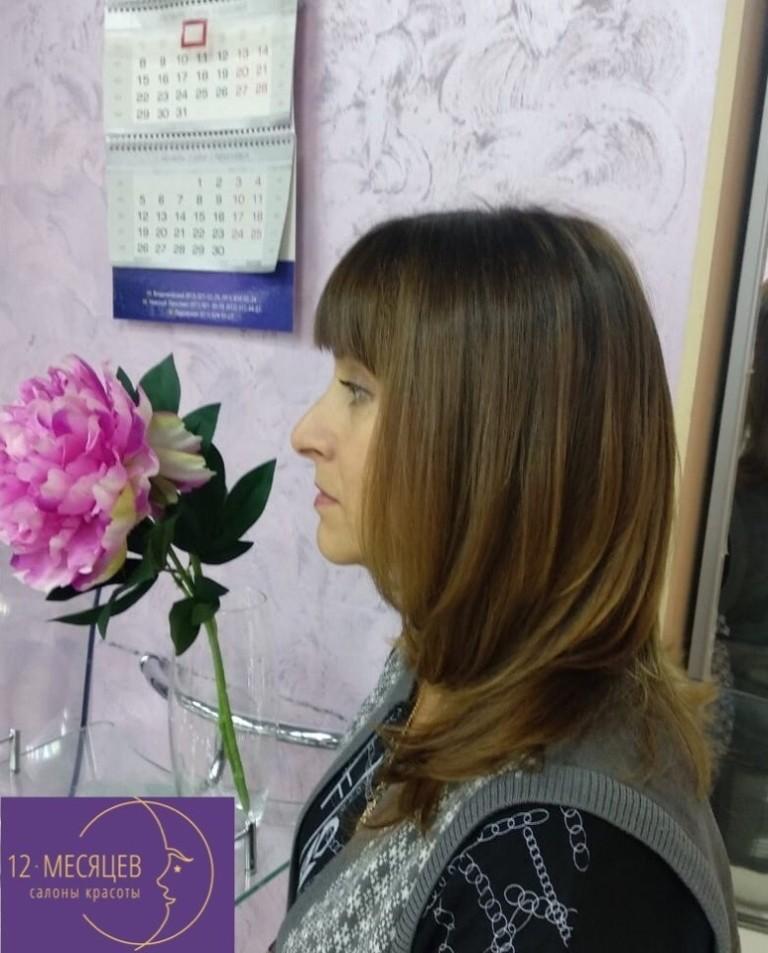 салон красоты женские стрижки
