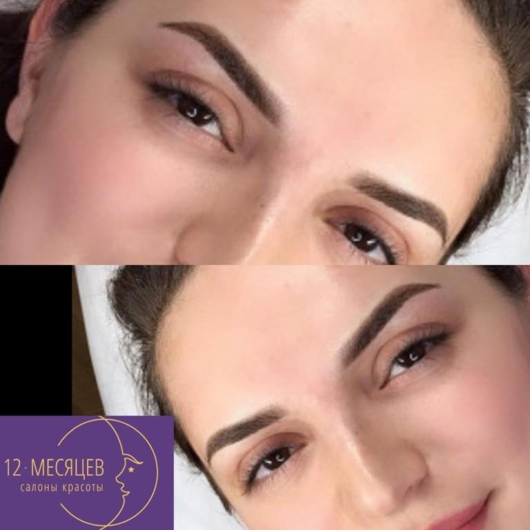 стоимость перманентный макияж