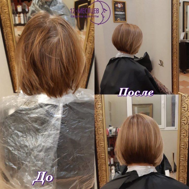 окраска и укладка волос