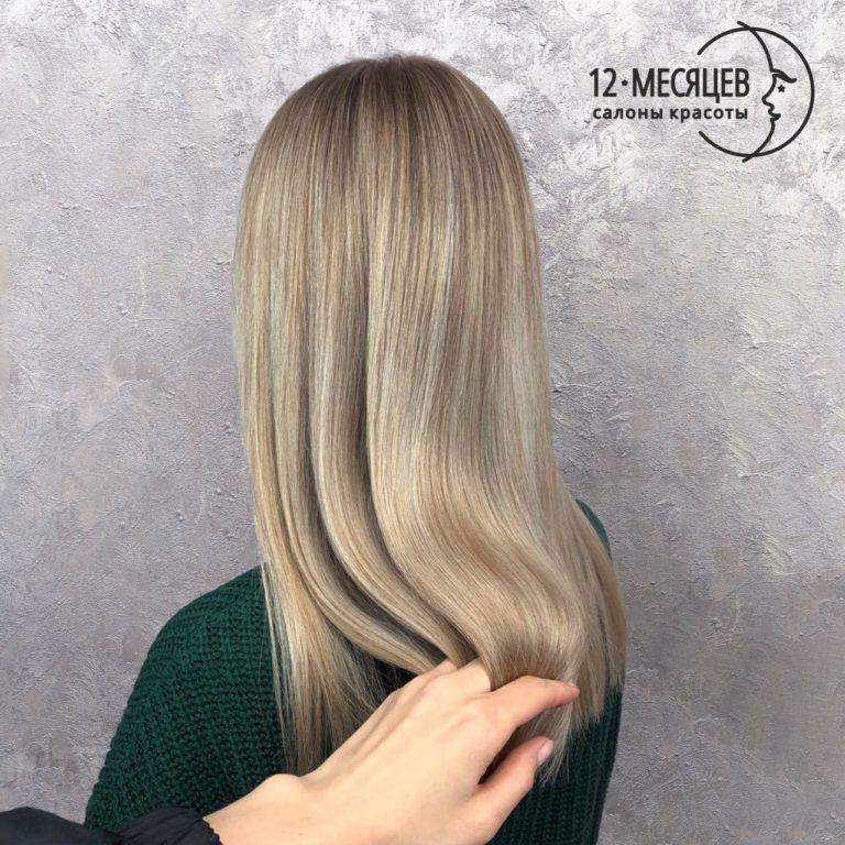Американский блонд